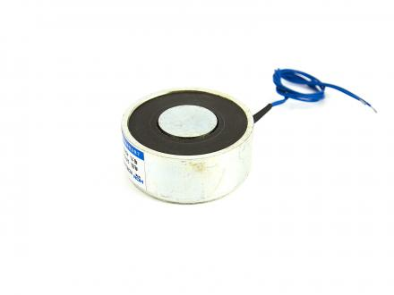 Elektromagnet 40 kg 49x21 mm 24 volt