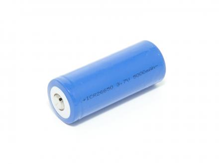 Laddningsbart litiumbatteri 26650 3,7 volt