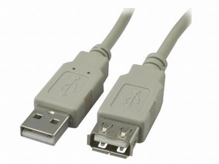 USB förlängningskabel 2m