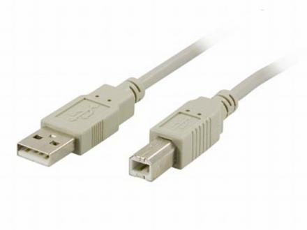 USB-kabel till skrivare mm, 2m